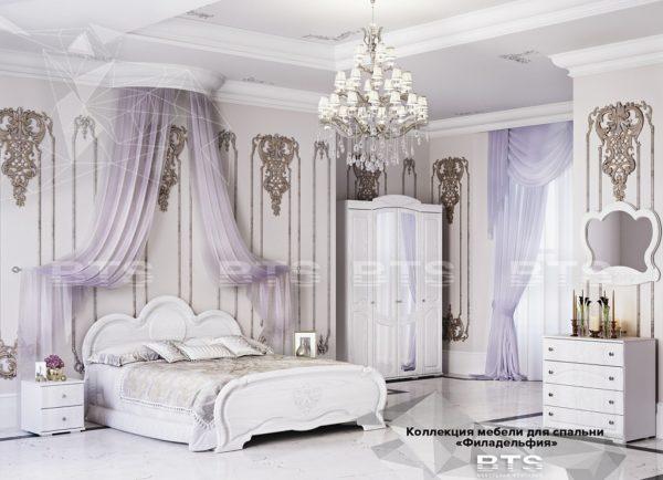 Модульная Спальня Филадельфия (БТС)