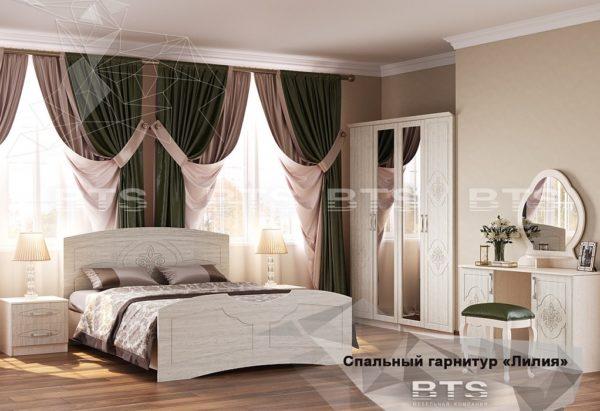 Модульный Спальный гарнитур Лилия (БТС)